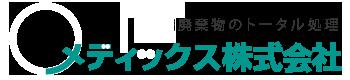 メディックス-ロゴ